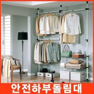가화행거 수납3단바구니옷걸이행거(LB3302)