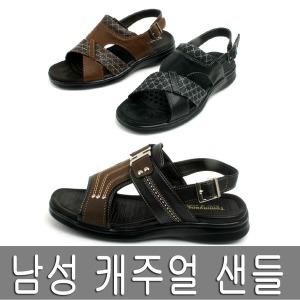 조인 남성 샌들/남성 캐주얼 샌들/남성  패션 샌들
