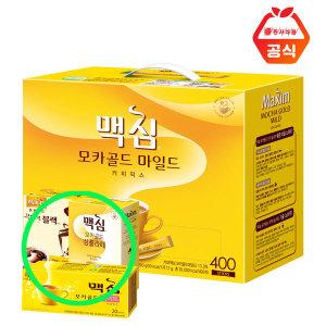맥심모카골드 마일드 커피믹스 400T + 사은품랜덤 cc