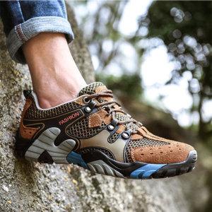 MT-4 남성 여성 등산화 트레킹화 워킹화 운동화 신발
