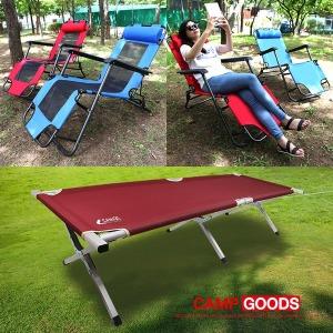 camp21 야전침대 접이식침대 의자 간이침대 군용침대