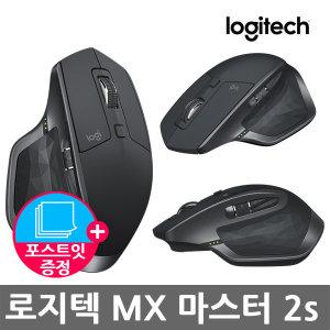 로지텍코리아 정품 MX Master 2S /포스트잇 증정