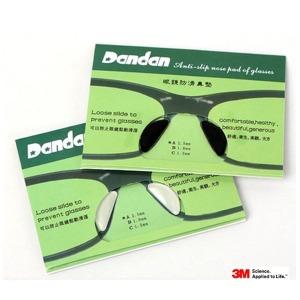 엠폴 안경받침 선글라스 선그라스 안경테 뿔테 사은품