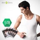 남성민소매런닝 5매세트/남자속옷/면/나시/조끼
