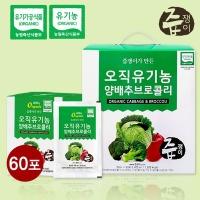 대구백화점 II관   즙쟁이 유기농 양배추즙 1박스 60포
