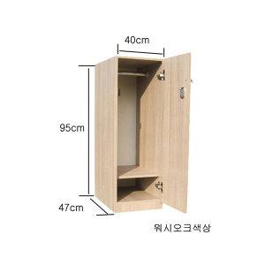 개인사물함 폭40cm개인옷장  락카장  완제품 무료배송