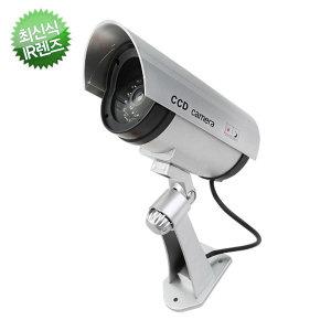 모형CCTV 가짜 감시카메라 IN11D 건전지+보안스티커