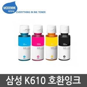 INK-K610 C/M/Y 삼성재생잉크 SL-J1560 J1563 J1565 W