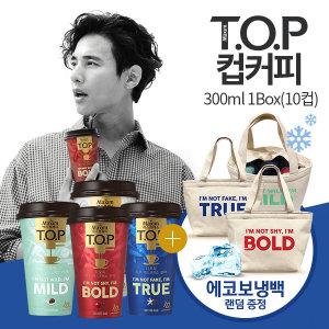 맥심 티오피 컵커피300mlx10개+보냉백+아이스포장