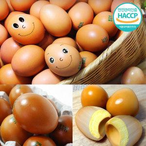 HACCP인증/구운계란/2판(60구)/무살충제/영양간식