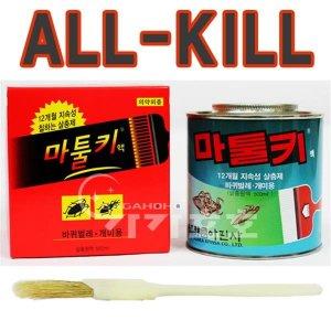 마툴키 500ml/바퀴벌레약 살충제/바퀴벌레/개미/지네/