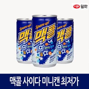 캔음료모음 맥콜160ml 탄산음료사이다 스프라이트식헤