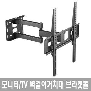 LPA15-443 32~55 벽걸이브라켓/상하좌우각도조절