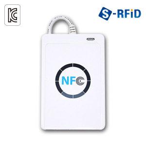 NFC리더기 RF리더기 SDK제공 RFID리더기 ACR122