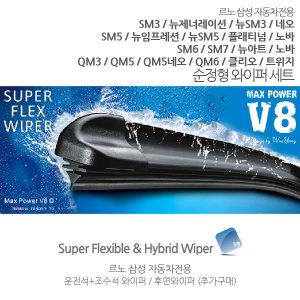 르노 삼성 SM QM 3 5 6 7 클리오 트위지 후방 와이퍼
