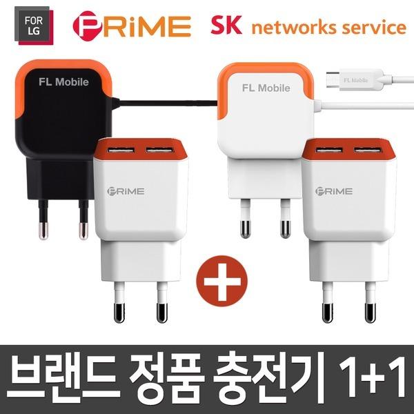 1+1 고속 휴대폰 핸드폰 스마트폰 usb 충전기 케이블