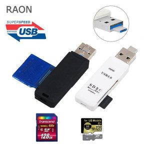 USB3.0 듀얼 OTG SD리더기/마이크로SD/멀티카드리더기
