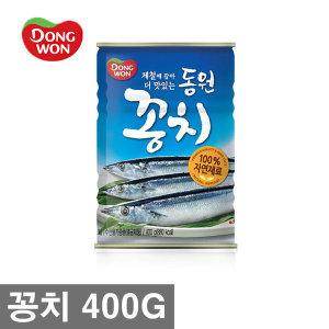동원 꽁치 안주 탕 찌개 통조림 400g