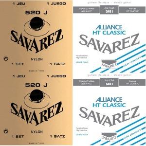 Savarez 사바레즈 520J 520R 540J 클래식