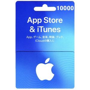 일본 앱스토어 아이튠즈 카드 10000엔 / 즉시발송