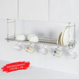 홈-고급 씽크선반 600 식기건조대 주방선반