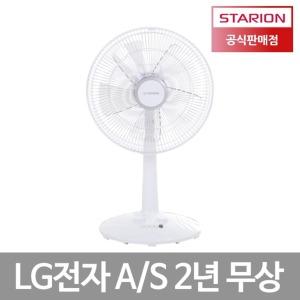 14인치 초미풍 선풍기 SF-S3532MI LG전자 2년A/S 무상