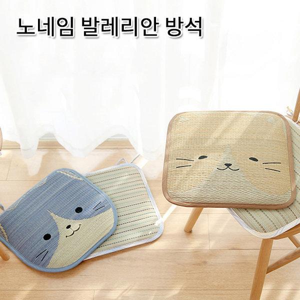 KJ 노네임 발레리안 방석/쿨방석/여름방석/라탄방석