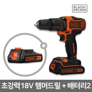 블랙앤데커 18V 햄머 전동드릴 BDCHD18K1B /배터리2개