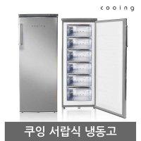 쿠잉 냉동고 /쾌속형/서랍식/FR-190SS/소형/미니