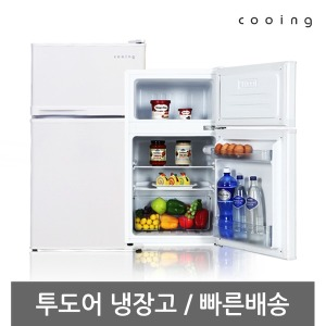 REF-087CNW 쿠잉 냉장고 투도어 냉장고/미니/소형