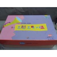 유치원영아용보육자료한박스(중고)