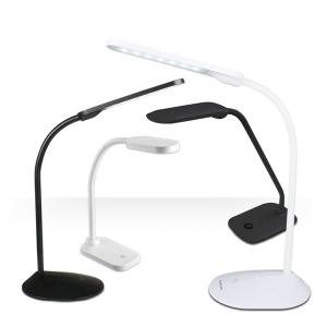 무배특가/아마르 LED스탠드/학습용 조명 독서등 책상