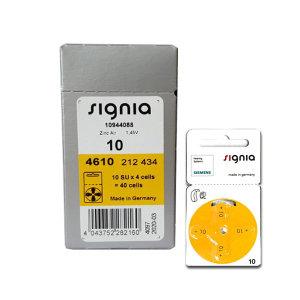 시그니아 보청기 배터리 10번-40알 보청기약