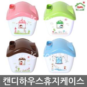 귀여운 캔디하우스 휴지케이스/티슈케이스/롤휴지케이