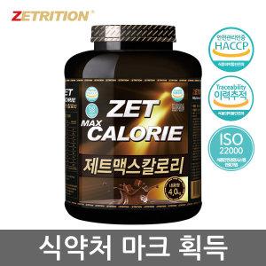 제트맥스칼로리4kg스무디딸기 체중증가 단백질 보충제