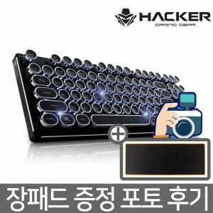 (키캡1:1증정)ABKO K830 LED 게이밍 기계식키보드