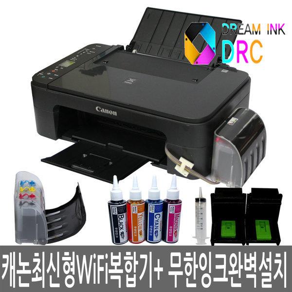 캐논최신형 TS3120 WiFi 무한잉크복합기 프린터 초특가