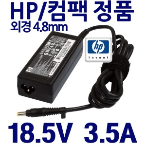 HP 18.5V 3.5A 4.8mm Xnote RB400 전원 (구형) 아답터