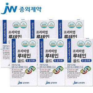 프리미엄루테인 눈건강 눈영양제 6박스(6개월분)