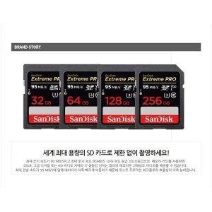 익스트림프로 SDHC 64GB UHS-I 95mb/s 633X/SDXXG