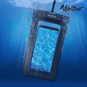 1+1 핸드폰 휴대폰 방수팩 레릭 YPW300 - 블랙