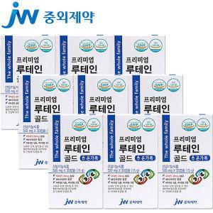 프리미엄루테인 눈건강 눈영양제 9박스(9개월분)