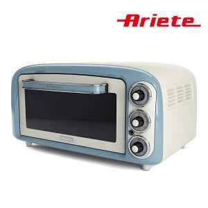 아리에떼(Ariete) 빈티지 미니 오븐 / 블루