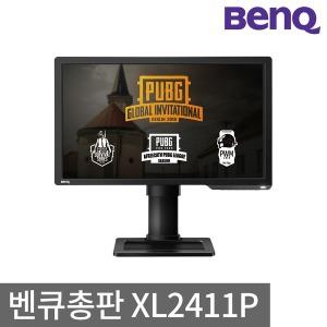총판 벤큐 ZOWIE XL2411P 144Hz 게이밍모니터 무결점
