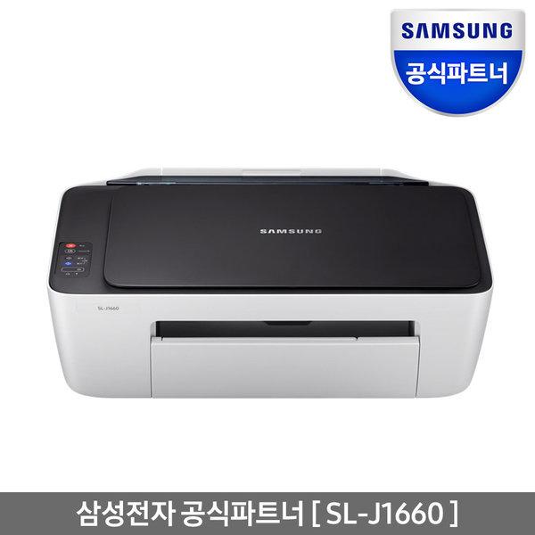 잉크젯복합기/프린터 당일발송 SL-J1660 잉크포함