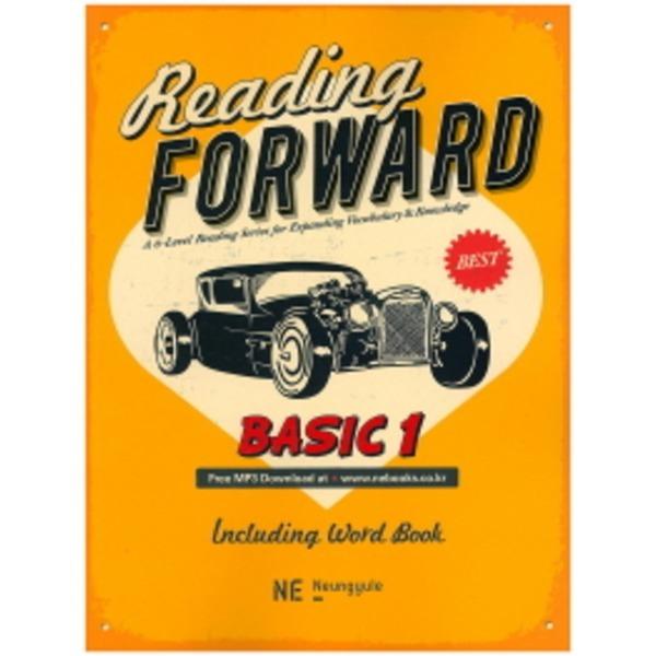 능률교육 Reading Forward Basic 1