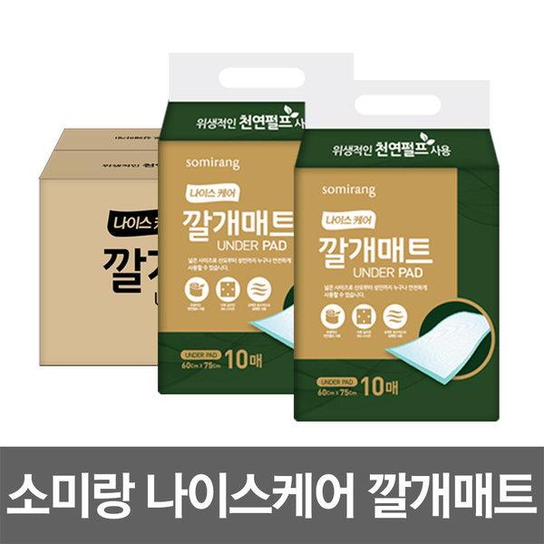 나이스케어 위생깔개매트100매/위생패드/성인용기저귀