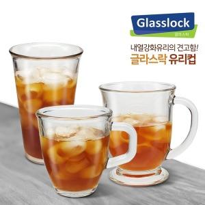 글라스락 내열강화유리컵 알뜰가격 기획전