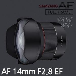 삼양 AF 14mm F2.8 캐논 EF EOS (방문수령/퀵 가능)