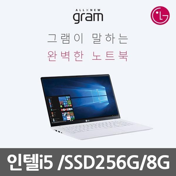 LG 울트라PC 그램 14Z950 A급 i5 8G SSD256G WIN7PRO
